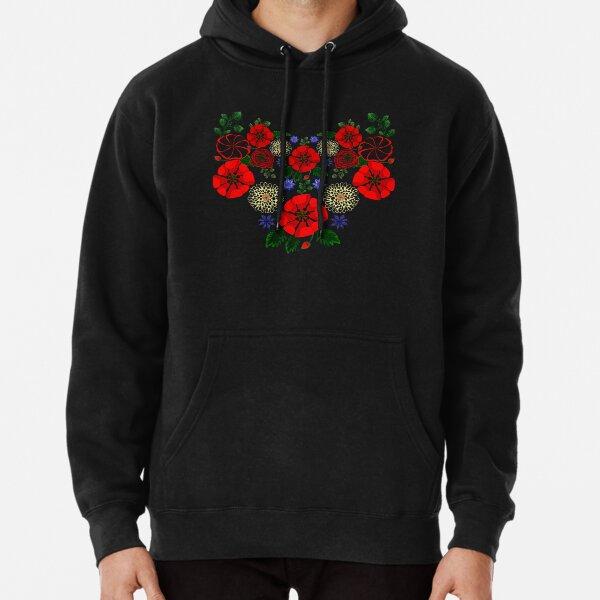 Cute Floral Ukraine Retro Vintage Ukrainian Embroidery Vyshyvanka Style Pullover Hoodie