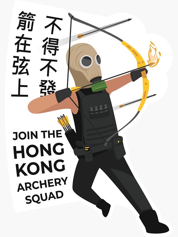 Join the Archery Squad by AlefYodhAlef