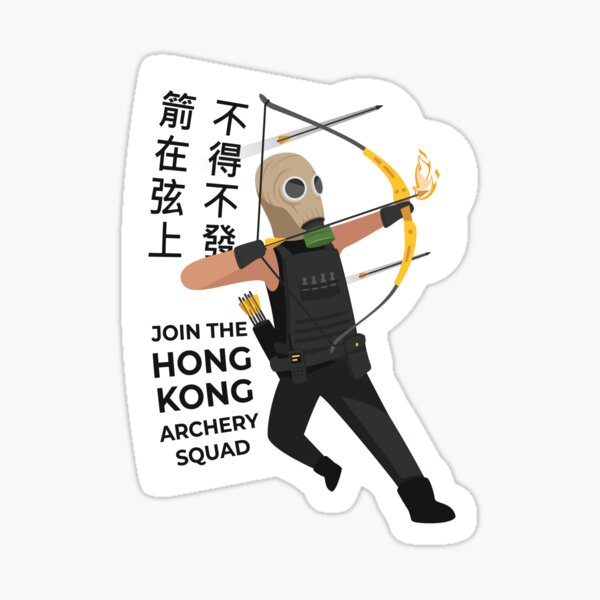 Join the Archery Squad Sticker