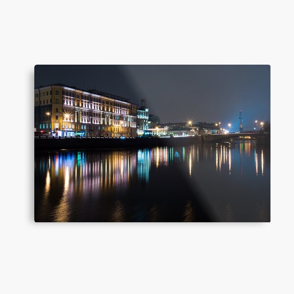 Embankment at night in the center of Moscow Russia  Metal Print
