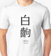 WHITE FRAME - Monogatari Series t-shirt / Phone case / Mug Unisex T-Shirt