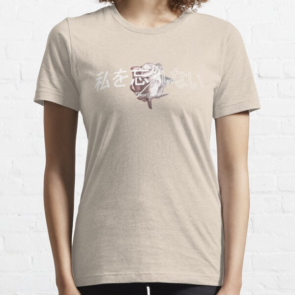 Forget Me Not Essential T-Shirt