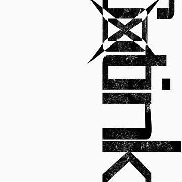 CoXtinkt Exige Tee by CoXtinktClothin