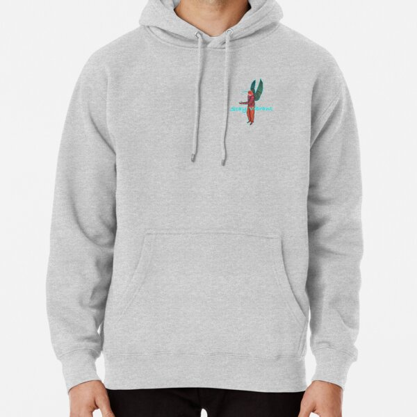 stay vibrant Pullover Hoodie