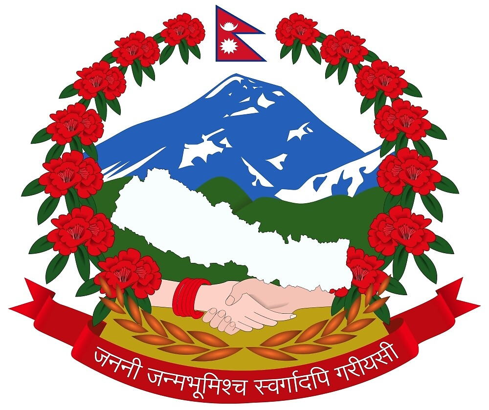Coat of Arms of Nepal  by abbeyz71