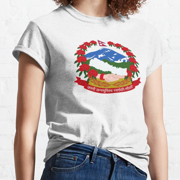 Coat of Arms of Nepal  Classic T-Shirt