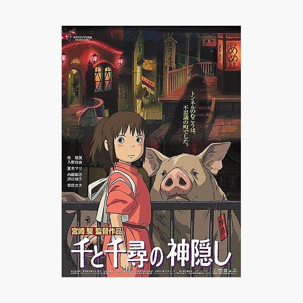 Spirited Away Japanese Movie Poster Photographic Print