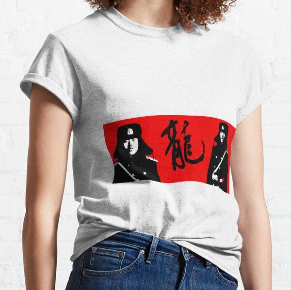PLA II Classic T-Shirt