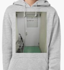 Japanese Corporation Pullover Hoodie