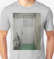 Japanese Corporation Unisex T-Shirt