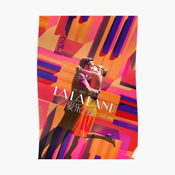 portrait la la romantic Poster