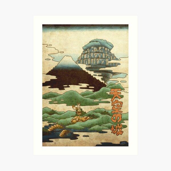 Robot Guardian Ukiyoe Art Print