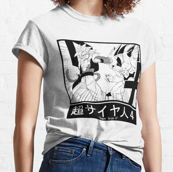 Super Saiyan 4 & Omega (Dragon Ball GT) Camiseta clásica