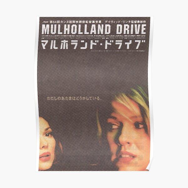 Affiche japonaise de Mulholland Drive Poster