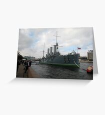 Cruiser Aurora Greeting Card