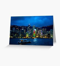 Light Show in Beijing, China Greeting Card