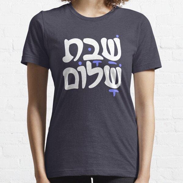 Shabbat Shalom Hebrew Jewish Essential T-Shirt