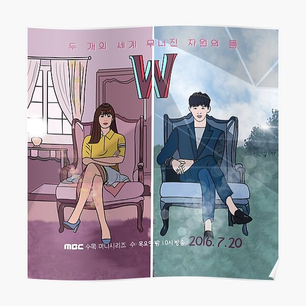 W-two worlds - K drama pop art Poster Poster