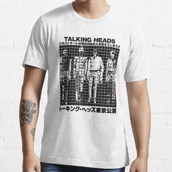 Tournée des Talking Heads au Japon T-shirt essentiel