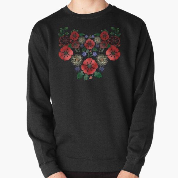 Vintage Ukrainian Embroidery Vyshyvanka Style Cute Floral Ukraine Gift Pullover Sweatshirt