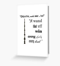 DH - The Elder Wand Greeting Card