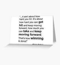 Rocky Balboa Quote How Hard You Get Hit Boxing Inspirational Greeting Card