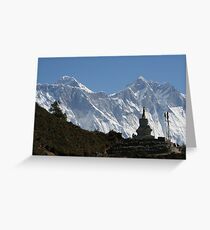 Everest, Lhotse and Ama Dablam Greeting Card