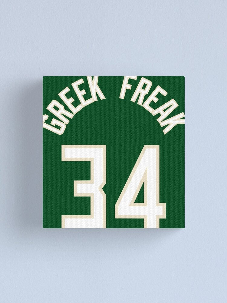 greek freak jersey