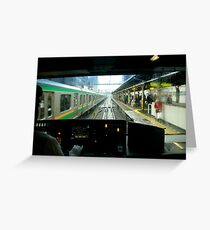 Riding the Yamanote Line, Tokyo Greeting Card