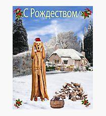 Scream Christmas Russia Photographic Print