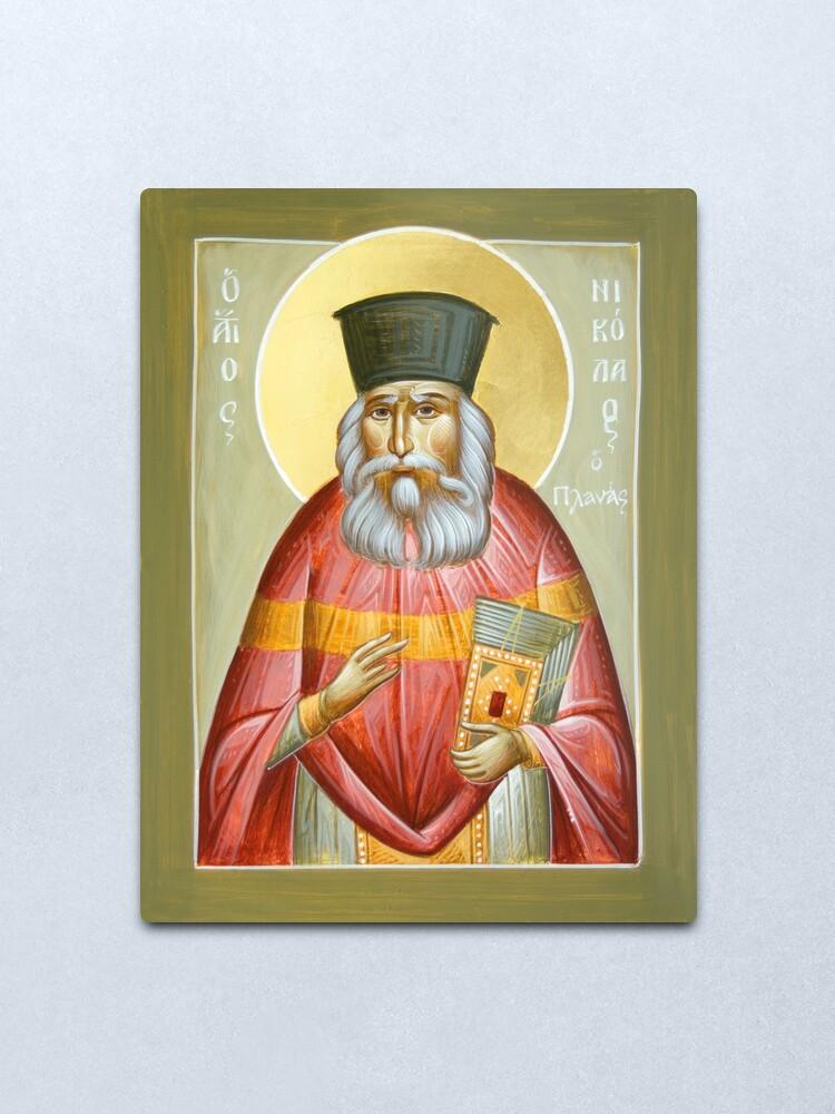 Alternate view of St Nicholas Planas Metal Print