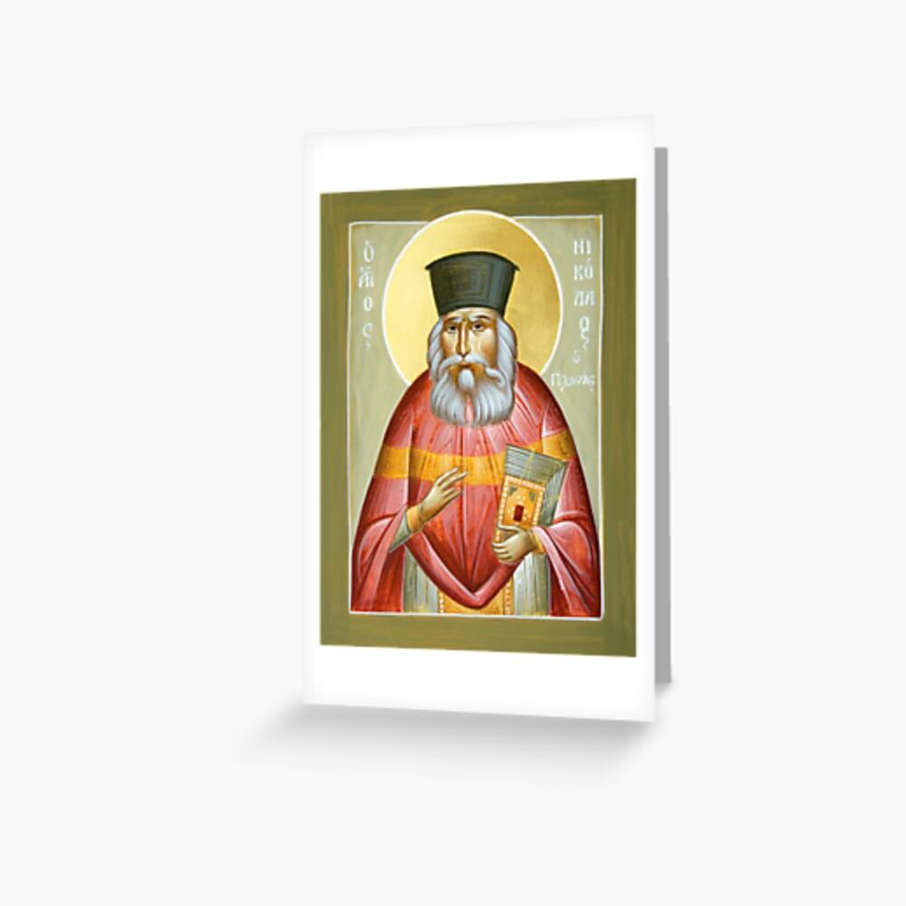 St Nicholas Planas Greeting Card