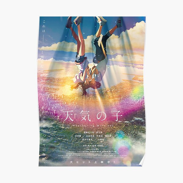 weathering with you | rainbow Poster