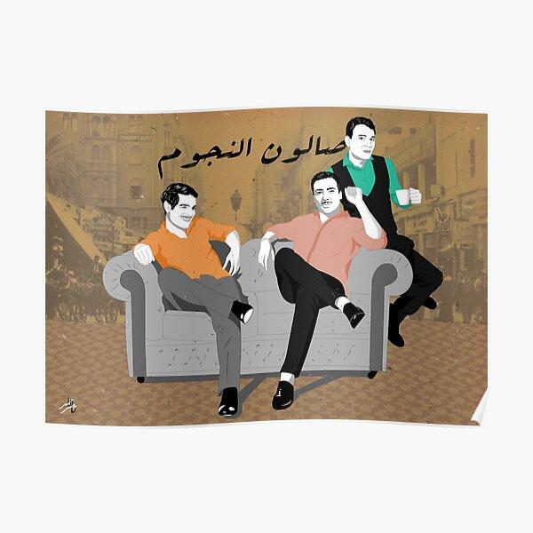 Salon des étoiles (hommes) Poster