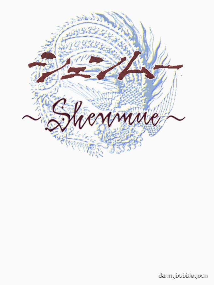 TShirtGifter presents: Shenmue  | Unisex T-Shirt