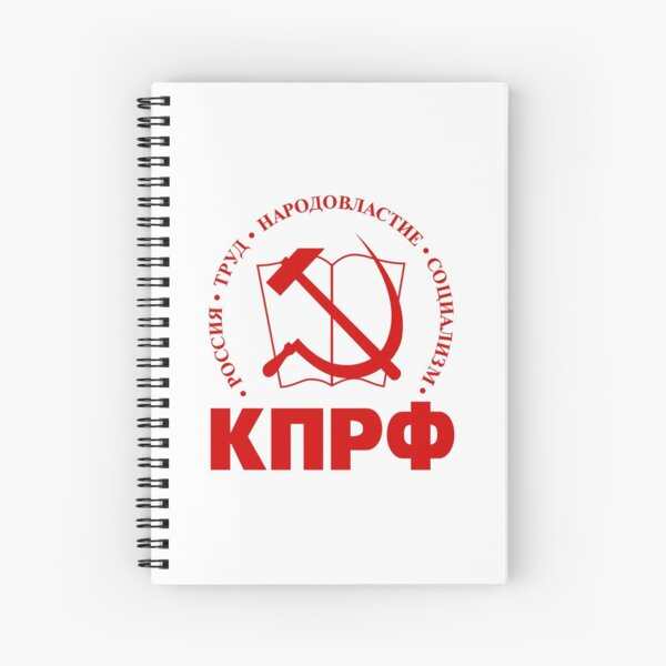 Coat of arms of Russia Spiral Notebook