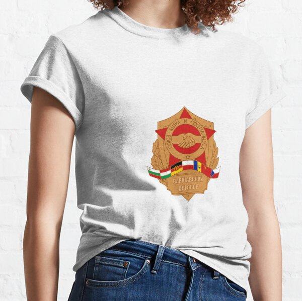 Political Poster, Coat of arms of Russia Classic T-Shirt