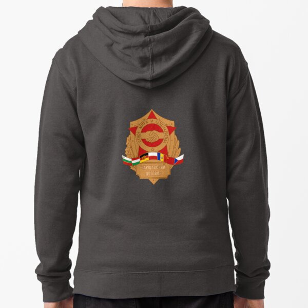 Coat of arms of Russia Zipped Hoodie