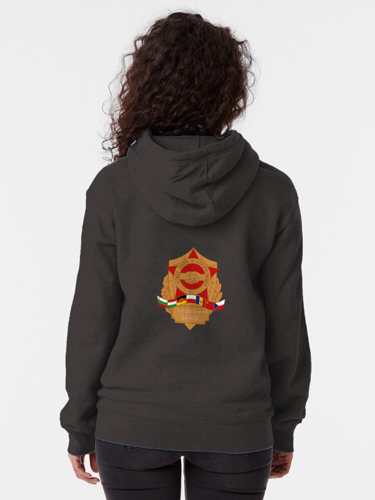 Alternate view of Coat of arms of Russia Zipped Hoodie