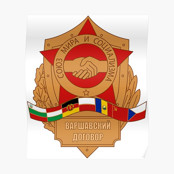 Coat of arms of Russia Poster