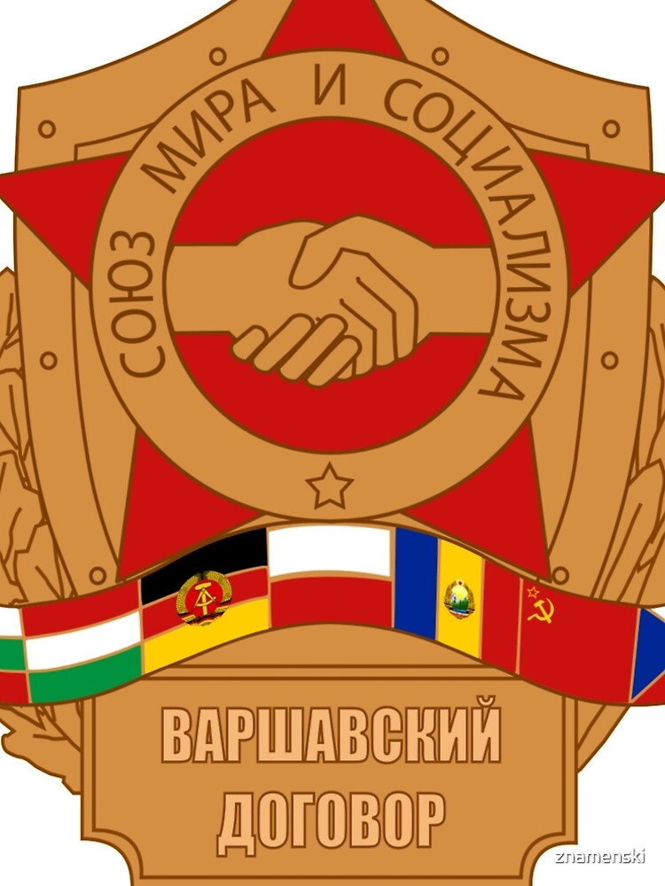 Coat of arms of Russia by znamenski