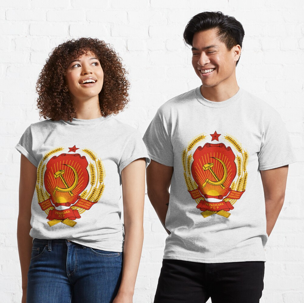 Coat of arms of Russia Classic T-Shirt