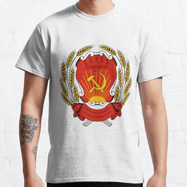 Coat of arms of Russia - Russian Soviet Federative Socialist Republic Classic T-Shirt