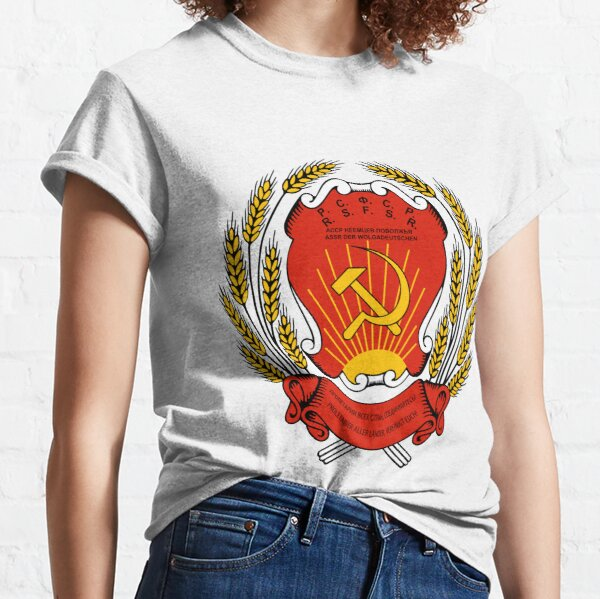 Political Poster, Coat of arms of Russia - Russian Soviet Federative Socialist Republic Classic T-Shirt