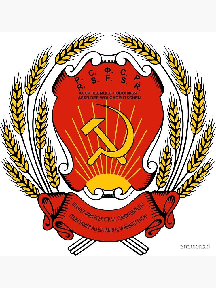 Coat of arms of Russia - Russian Soviet Federative Socialist Republic by znamenski