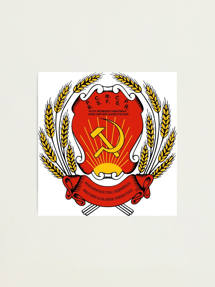 Alternate view of Coat of arms of Russia - Russian Soviet Federative Socialist Republic Photographic Print