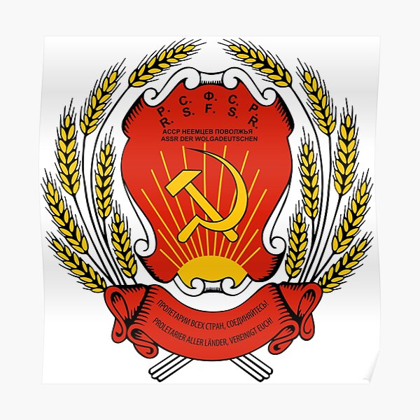Coat of arms of Russia - Russian Soviet Federative Socialist Republic Poster