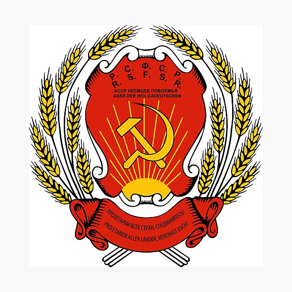 Coat of arms of Russia - Russian Soviet Federative Socialist Republic Photographic Print