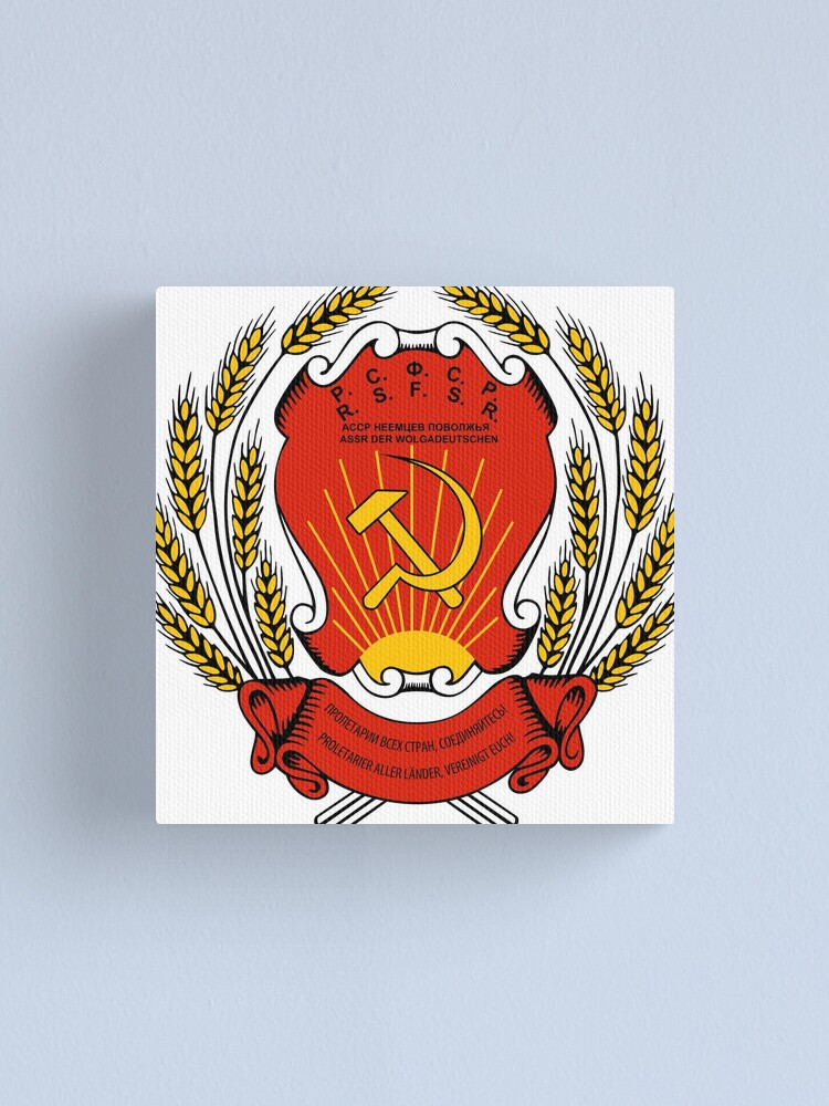 Alternate view of Coat of arms of Russia Canvas Print