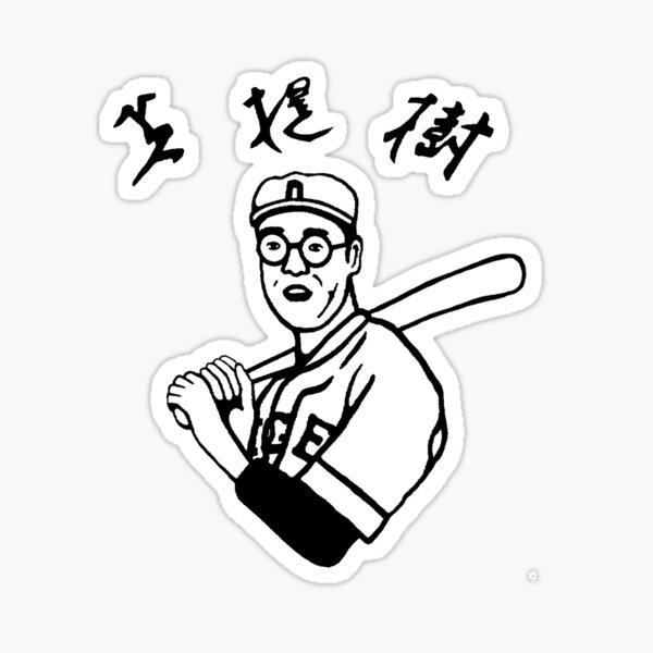 The Big Kaoru Betto Sticker
